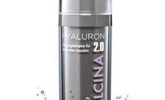 Hyaluron 2.0 und Hohowi Extrakt – die neuen Faltenwunder